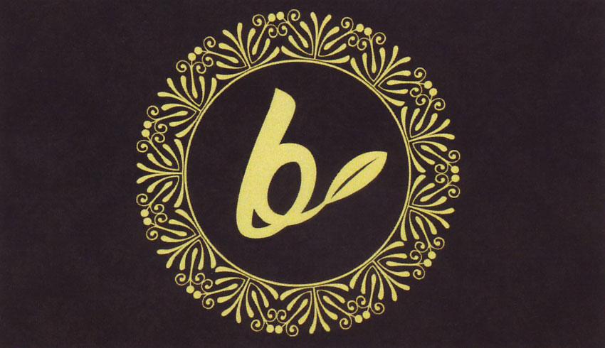 Branches-&-Baskets-Sudbury-Ontario-Jennifer-Santi-01