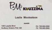 P&M's Kouzzina Sudbury Ontario (Formerly Pat & Marios) Leslie Moutsatsos
