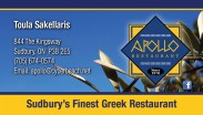 Toula Sakellaris Apollo Restaurant Sudbury Ontario Greek and Medeterranean Cuisine